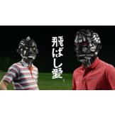 PRGR egg 2015 飛ばし愛篇 30秒