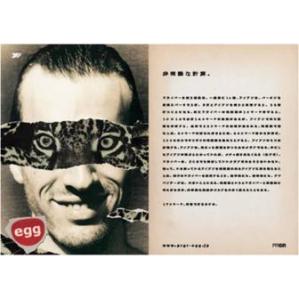 PRGR egg 雑誌広告