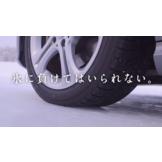 横浜ゴム iceGUARD 峠の道篇