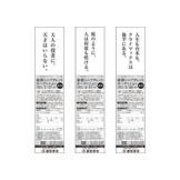 劇団東俳 雑誌広告 シニアタレントオーディション